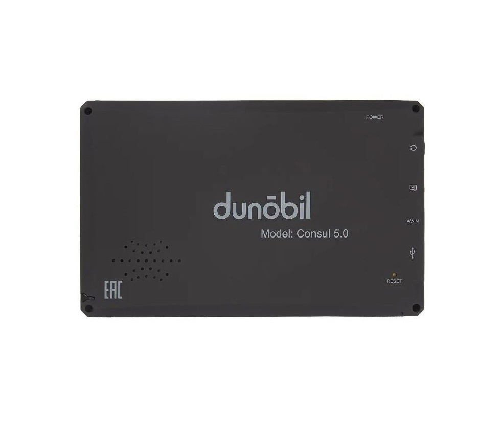 Dunobil Consul 5.0 Parking Monitor - отзывы